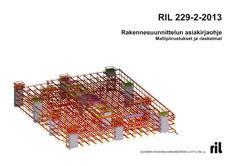 Rakennesuunnittelun asiakirjaohje