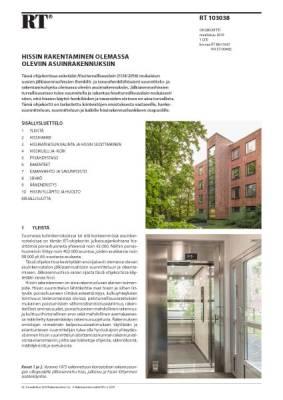 RT 103038, Hissin rakentaminen olemassa oleviin asuinrakennuksiin