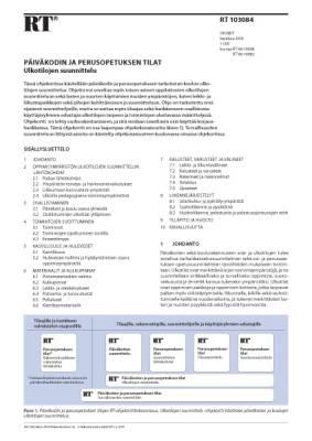 RT 103084, Päiväkodin ja perusopetuksen tilat. Ulkotilojen suunnittelu