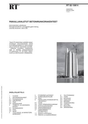 RT 82-10814, Paikallavaletut betonirunkorakenteet
