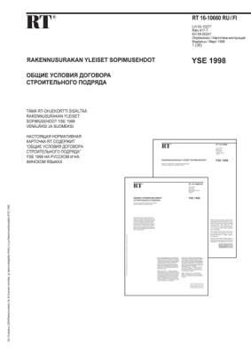 RT 16-10660 r/f, Venäjän- ja suomenkielinen. Rakennusurakan yleiset sopimusehdot YSE 1998