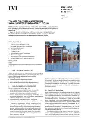 RT 18-11144, Tilaajan ohje sisäilmaongelman ratkaisemiseen asunto-osakeyhtiössä
