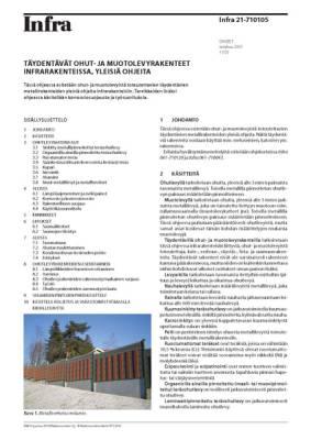 Infra 21-710105, Täydentävät ohut- ja muotolevyrakenteet infrarakenteissa, yleisiä ohjeita