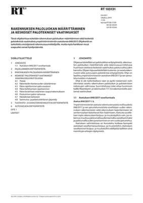 RT 103131, Rakennuksen paloluokan määrittäminen ja keskeiset palotekniset vaatimukset